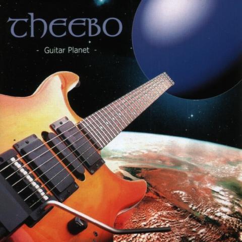 Guitar Planet