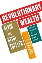Revolutionary Wealth