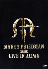 "Marty Friedman ""Exhibit B: Live In Japan"""