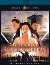 The Legend Of The Black Scorpion / The Banquet