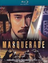 Masquerade (2012)